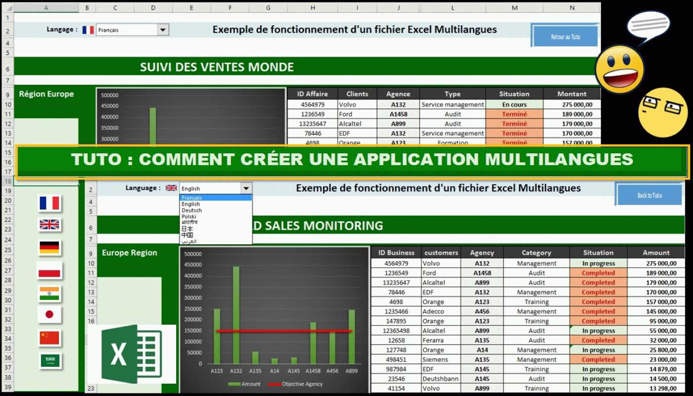tuto comment creer une application multilangues excel